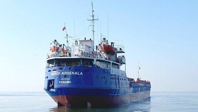 Судьба грузинского моряка, затонувшего сухогруза, остается неизвестной