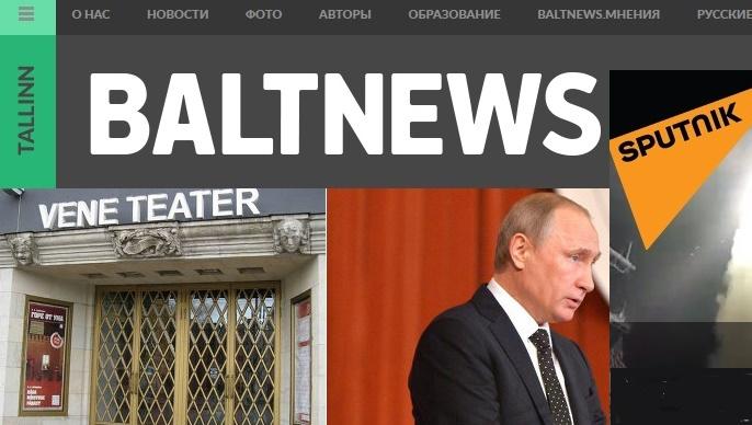 Re:Baltica: «Baltnews» - тайный брат «Спутника»