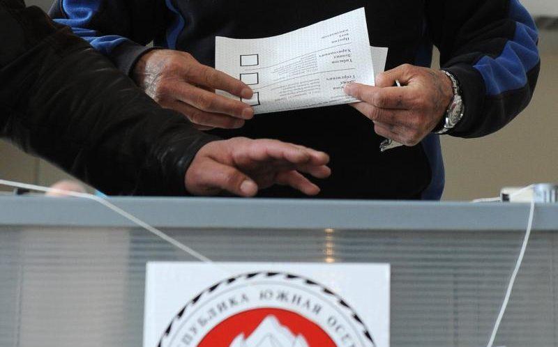В Южной Осетии проходят т.н. выборы президента