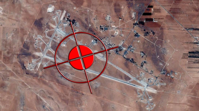 удар США по авиабазе в Сирии