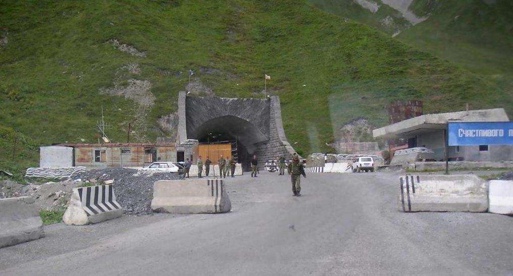 Южная Осетия временно закрывает непризнанную границу с Грузией