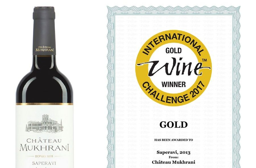 Грузинское вино золотой призер International Wine Challenge