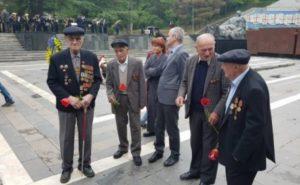 Bez nazvaniya 1 1 #новости 9 мая, Грузия, День победы