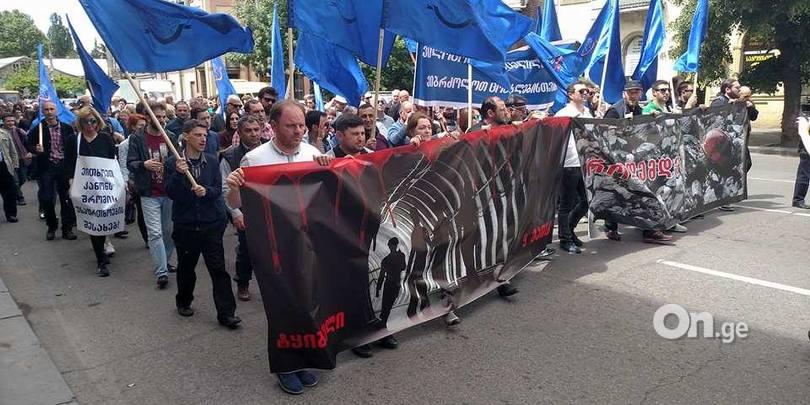 В Тбилиси прошла акция с требованием защиты прав рабочих