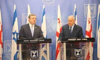 Грузия и Израиль углубляют сотрудничество