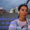 GEM Fest в Анаклия