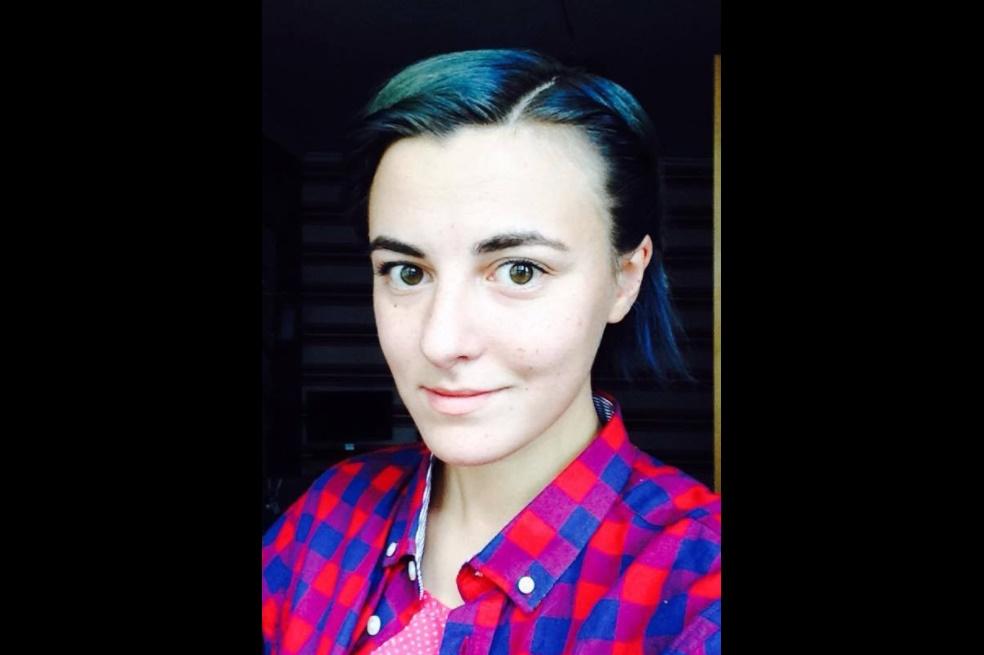 Нина Нуцубидзе