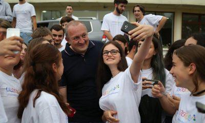 Президент Грузии поздравил студентов