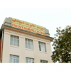 В Тбилиси закрылась школа имени Демиреля