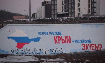 Россия возведет между Крымом и Украиной двухметровую стену