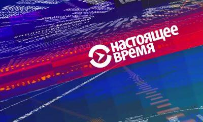 Минюст России пригрозил ограничить работу «Радио Свобода» и канала «Настоящее время»