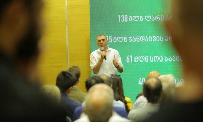 Элисашвили заявил о создании партии