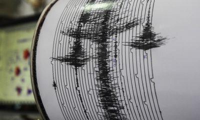 Подземные толчки землетрясения в Азербайджане ощущались в Армении и Грузии