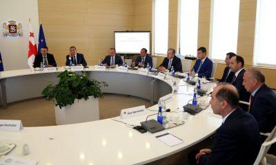 В Грузии упразднили четыре министерства