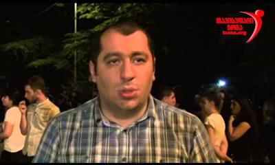 Члена ЕНД лишили свободы почти на 5 лет