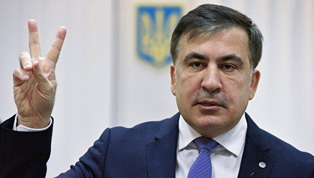 https://i0.wp.com/sova.news/wp-content/uploads/2018/01/Saakashvili-1.jpg