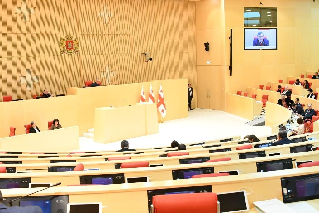 Parliament #новости Грузия, люстрация, оккупация, Россия, Эмпатия