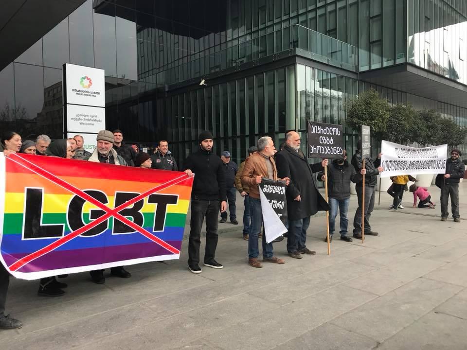 Netgazeti #новости гомофобия, Грузия, Миранда Пагава, трансгендеры, трансфобия