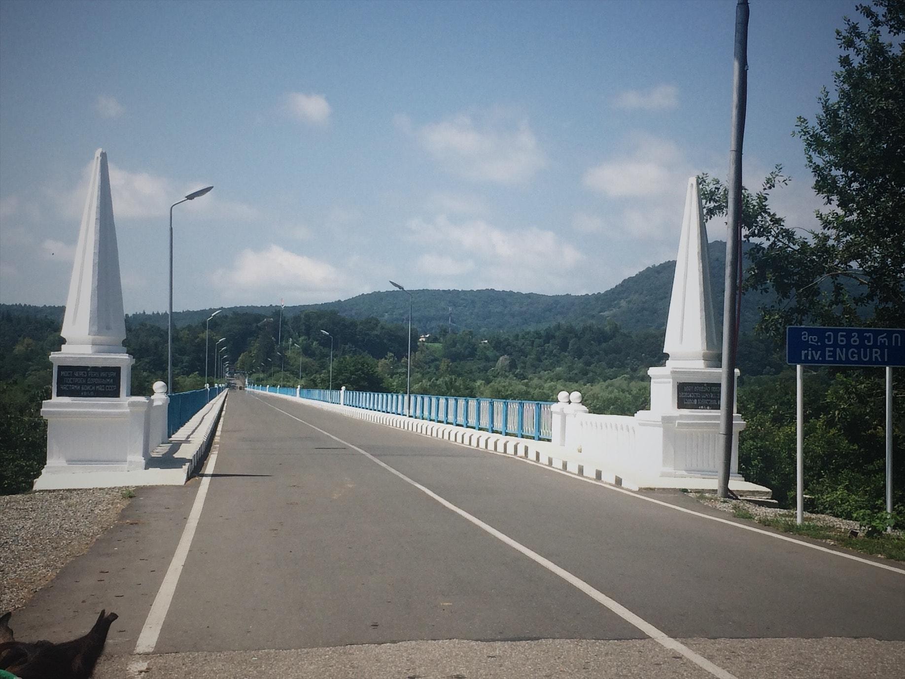 Inguri Border 4 #новости Абхазия, Анри Атейба, российская оккупация в Грузии