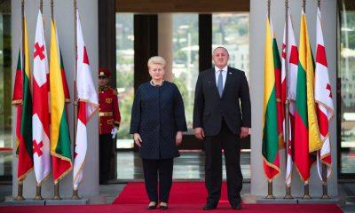 Фото: пресс-служба администрации президента Грузии