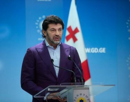 Kaladze #новости госбюджет, Грузия, Каладзе, мэр, тбилиси