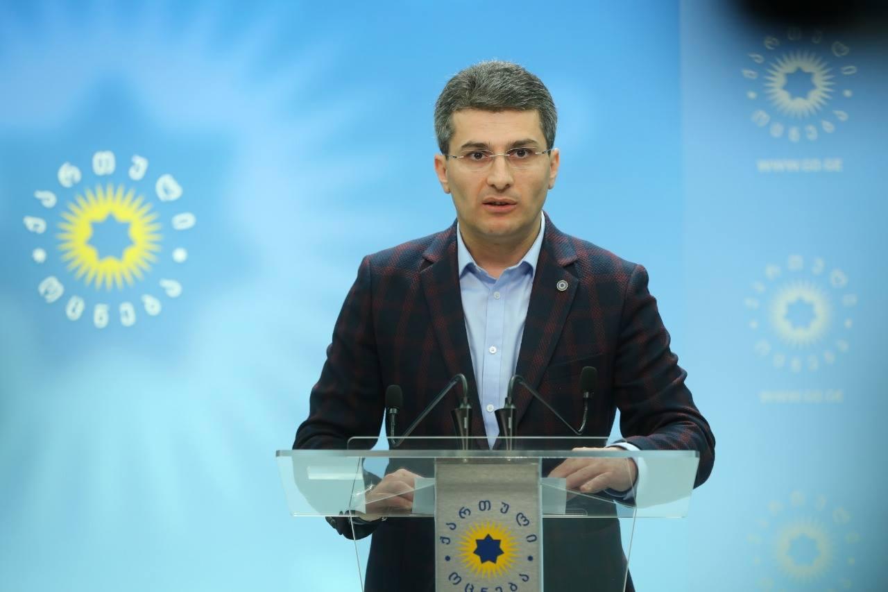 amuka dinaradze #новости Георгий Руруа, Грузинская мечта, Мамука Мдинарадзе, оппозиция Грузии