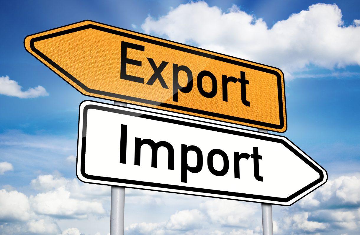 #новости Внешнеторговый оборот, импорт, торговля, торговый оборот, экспорт