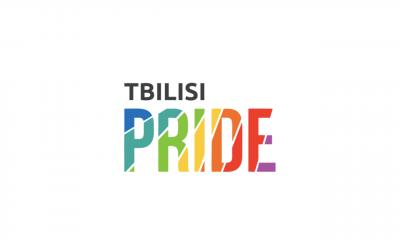 В июне в Тбилиси пройдет ЛГБТК прайд