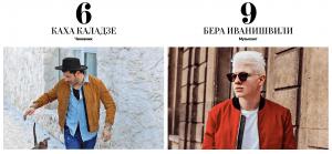 Каха Каладзе и Бера Иванишвили в стильной десятке GQ