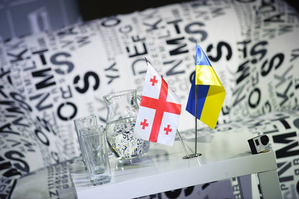 Georgia_Ukraine_Flags_2