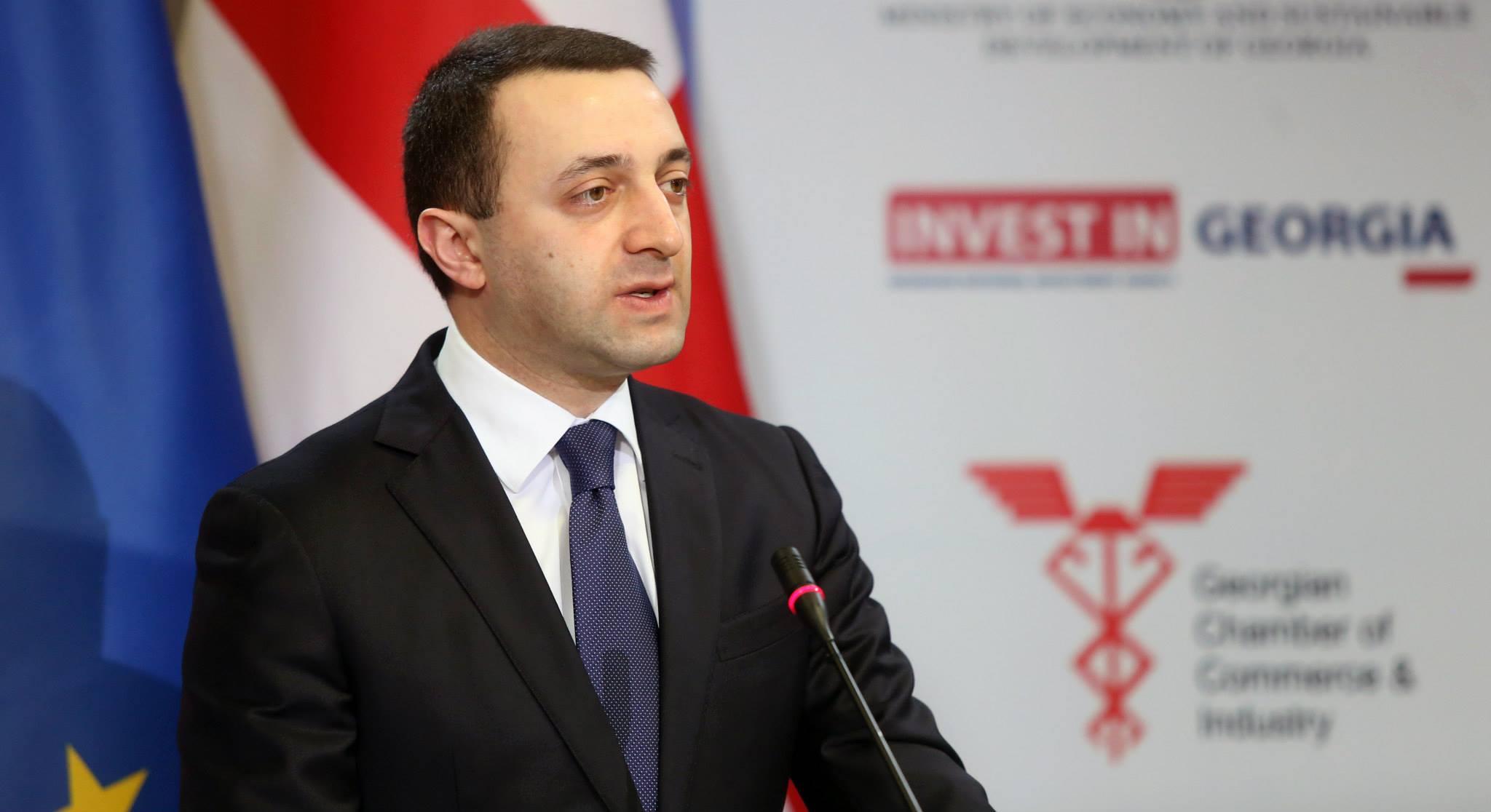 Irakly_Gharibashvili_1