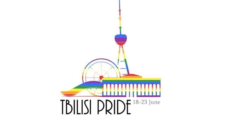 tbilisi_ pride