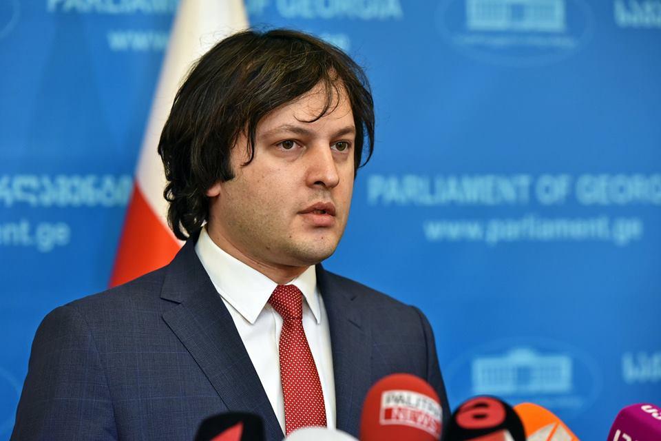 57490281 2840084079549243 564333774704214016 n #новости выборы-2021, Ираклий Кобахидзе, Михаил Саакашвили