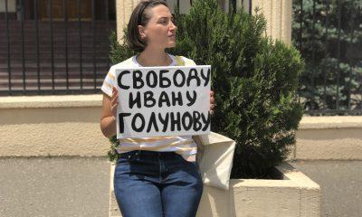 В Тбилиси потребовали освободить Ивана Голунова