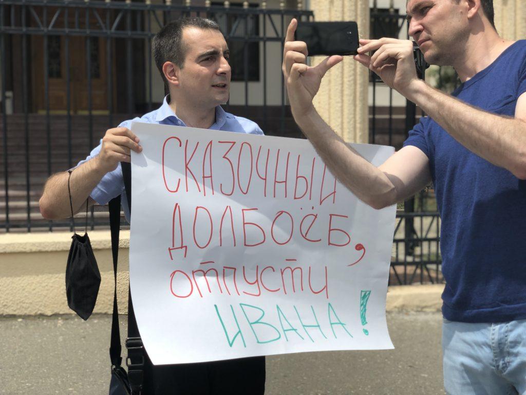 """Егор Куроптев, """"Пограничная ZONA"""", ФОТО: СОВА"""