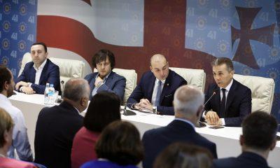 Иванишвили: общественность требует перемен