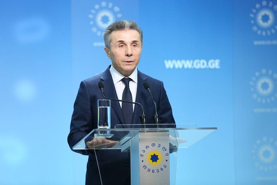 Bidzina Ivanishvili 33 #новости Выборы 2020, выборы 2020 - кризис, Грузинская мечта, Иванишвили, парламентские выборы, пропорциональная избирательная система