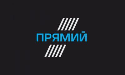 """Телеканал Порошенко выразит солидарность """"Рустави-2"""""""
