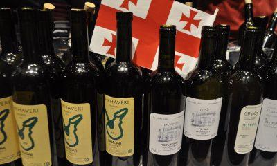Экспорт грузинского вина увеличился на четыре процента