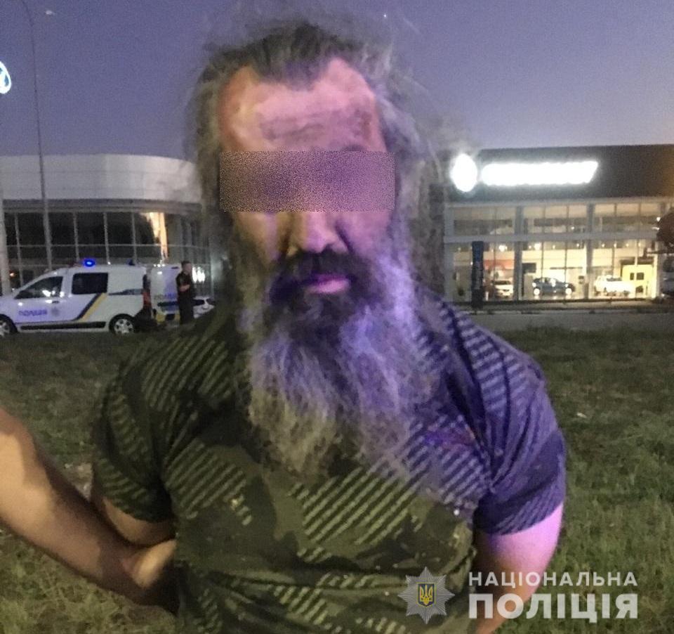 WhatsApp Image 2019 08 19 at 12.07.14 #новости ограбление, преступление, разбой, украина