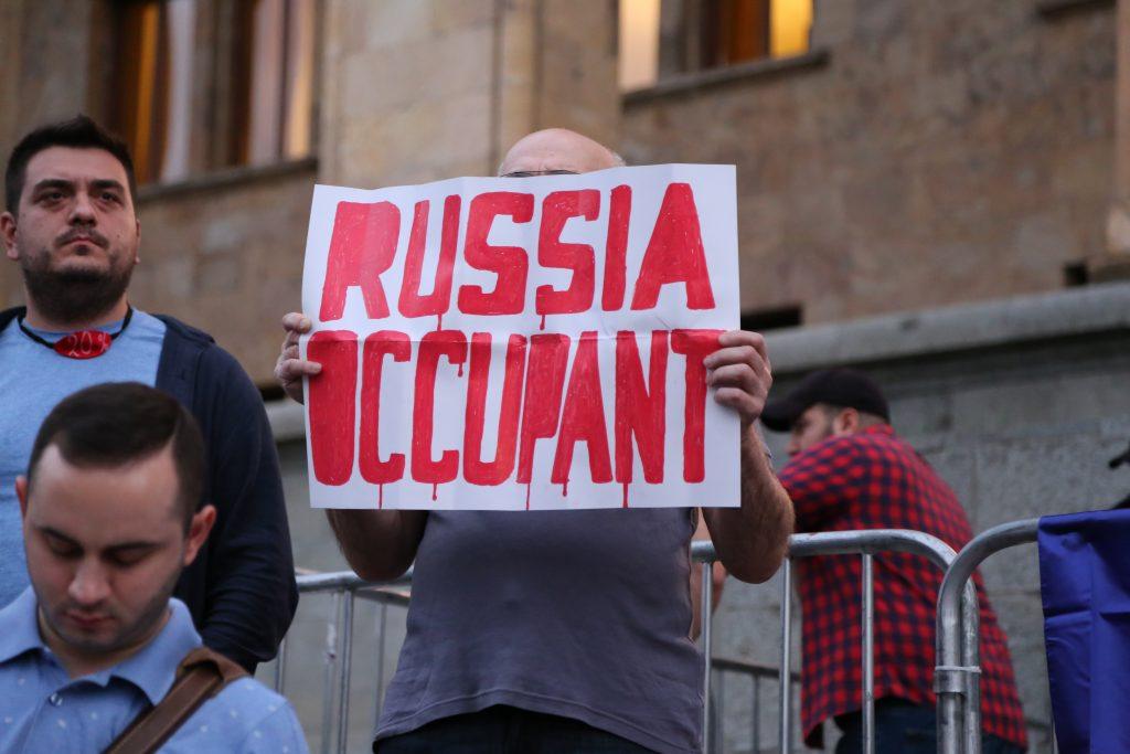 """3 #общество Акция """"Стыдно"""", Бидзина Иванишвили, Георгий Гахария, протест в Тбилиси, тбилиси"""