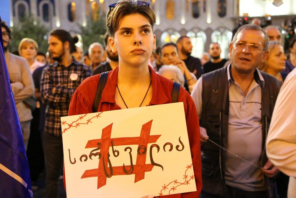 """5 #общество Акция """"Стыдно"""", Бидзина Иванишвили, Георгий Гахария, протест в Тбилиси, тбилиси"""
