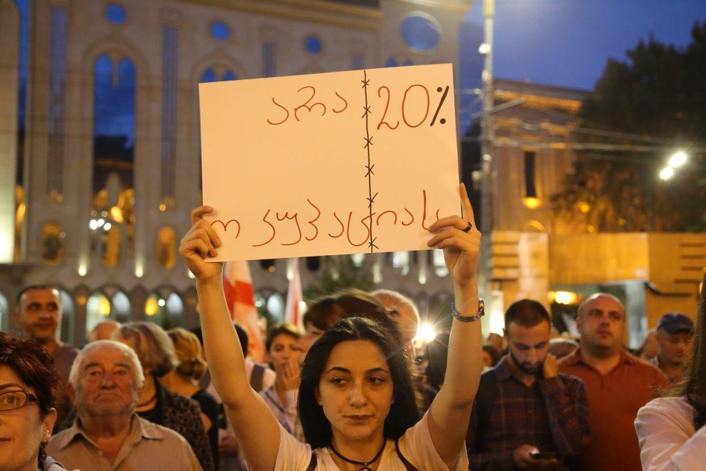 """6 #общество Акция """"Стыдно"""", Бидзина Иванишвили, Георгий Гахария, протест в Тбилиси, тбилиси"""