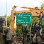 66637 #новости Цнелиси, Цхинвали, Чорчана, Южная Осетия