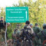 66642 #новости Цнелиси, Цхинвали, Чорчана, Южная Осетия
