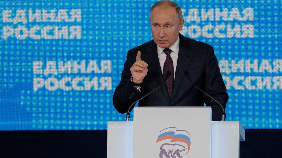 109815479 hi058183701 1 Новости BBC Владимир Путин, Единая Россия, Россия