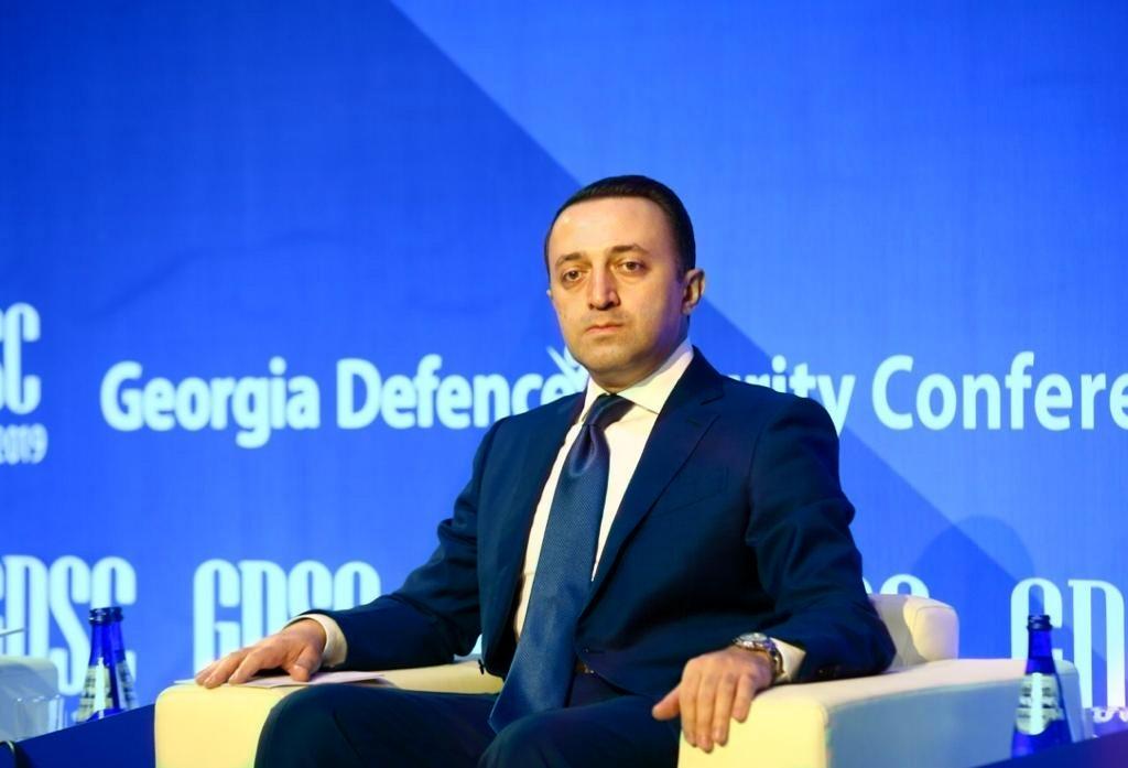 Irakli Gharibashvili 17 #новости Грузия-Латвия, Грузия-Литва, Грузия-Эстония, Ираклий Гарибашвили