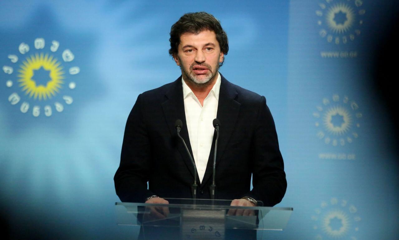 Kakhi Kaladze 16 #новости выборы 2020 - кризис, Грузинская мечта, Каха Каладзе, разгон
