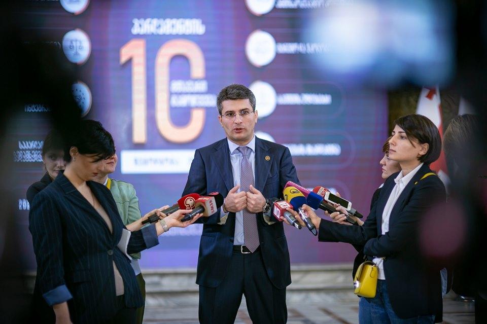 Mamuka Mdinaradze 15 1 #новости водомет, Выборы 2020, Грузинская мечта, Мамука Мдинарадзе, слезоточивый газ, ЦИК Грузии