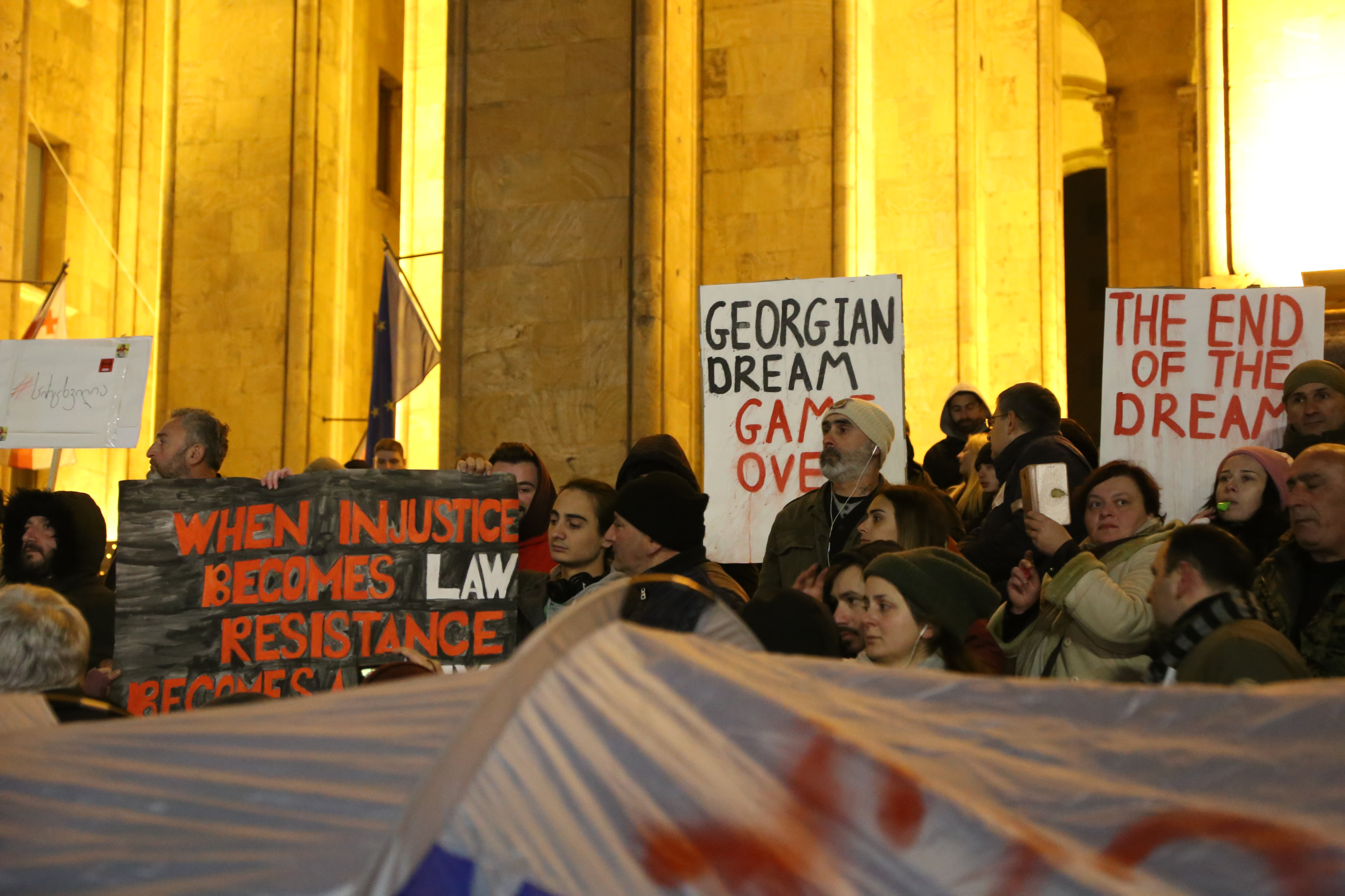 image00009 4 #новости акция протеста, выборы 2020 - кризис, МВД Грузии